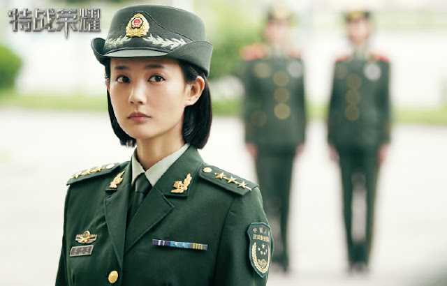 Glory of the Special Forces soldier Li Yitong