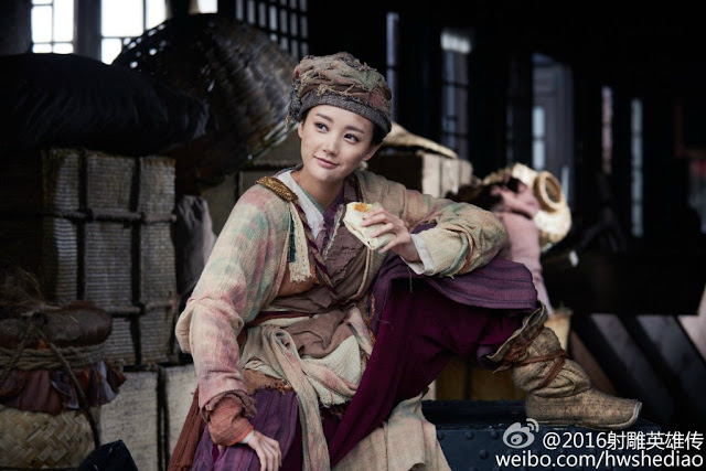 Legend of the Condor Heroes 2017 Li Yitong