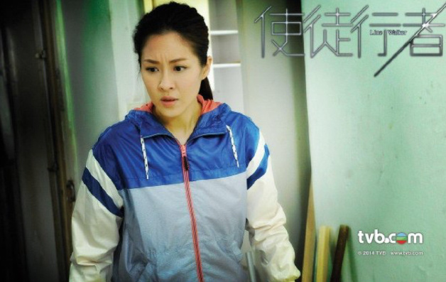 Line Walker TVB Sharon Chan
