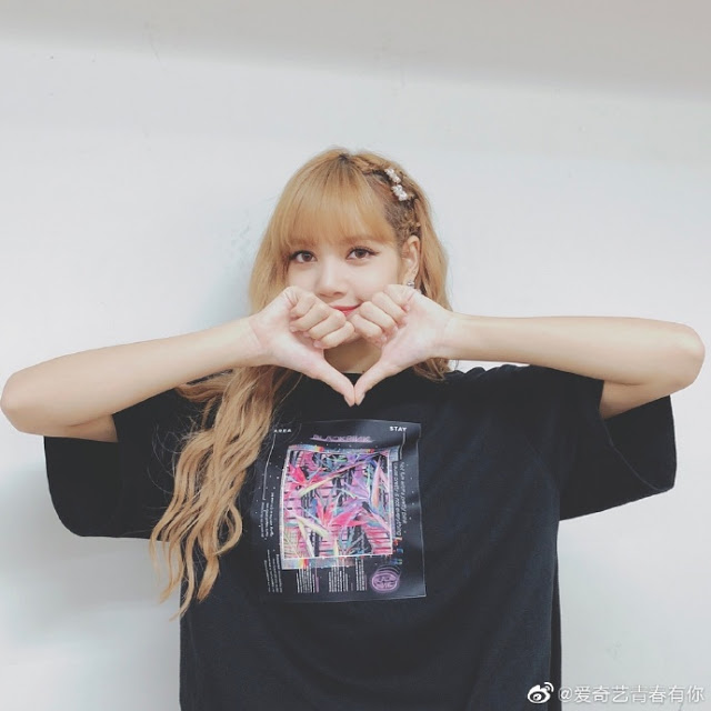 lisa youth with you