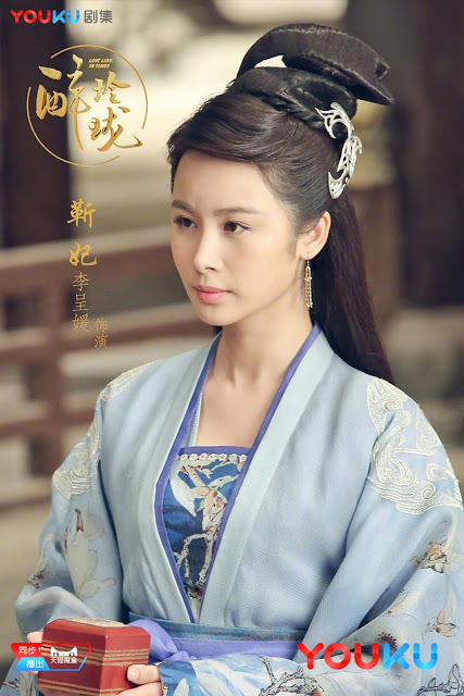 Lost Love in Times c-drama
