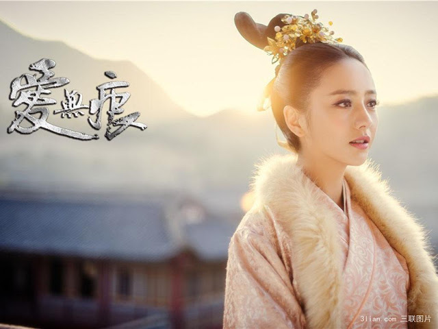 Dong Liya in 2016 historical cdrama The Love Without A Trace