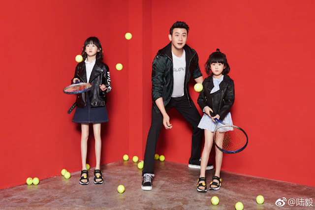 chinese actor Lu Yi family picture