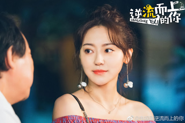 Unbeatable You cdrama Maggie Huang Mengying
