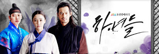 maids kdrama, sageuk, historical, favorite drama withdrawal syndrome
