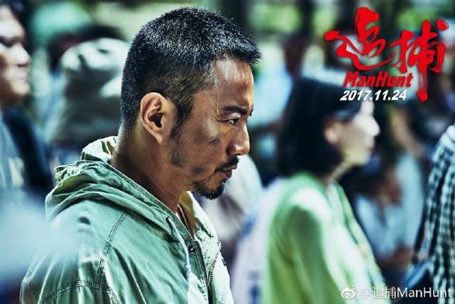 ManHunt Movie Zhang Hanyu