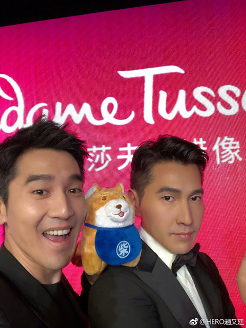 Mark Chao celebrity wax figure
