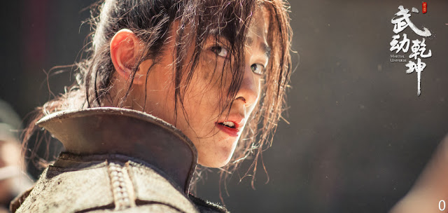 Martial Universe Yang Yang injuries