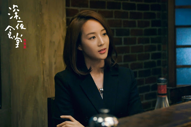 Midnight Diner Janine Chang