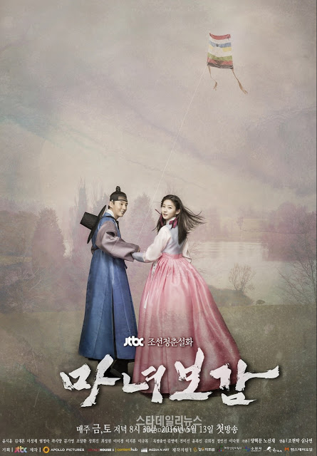 2016 Korean historical drama Mirror of the Witch