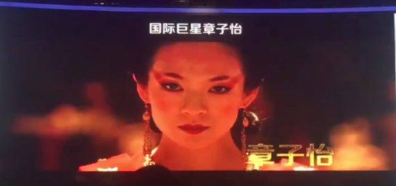 Zhang Ziyi Monarch Industry trailer