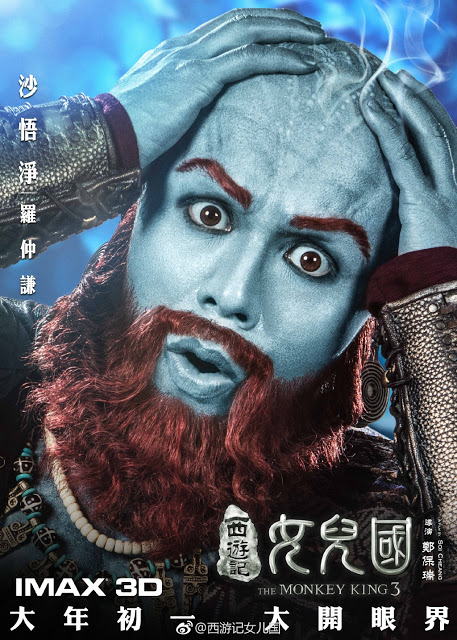 The Monkey King 3 Character Posters Him Law