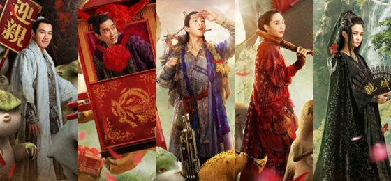Monster Hunt 2 New Year Movie 2018
