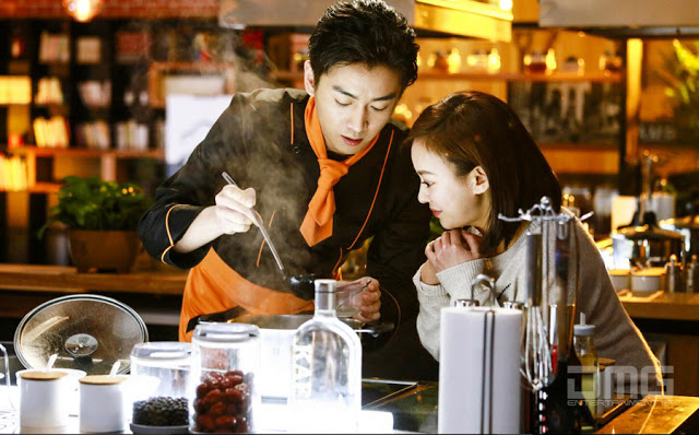 2016 Chinese TV series Mr. Delicious Mis Match