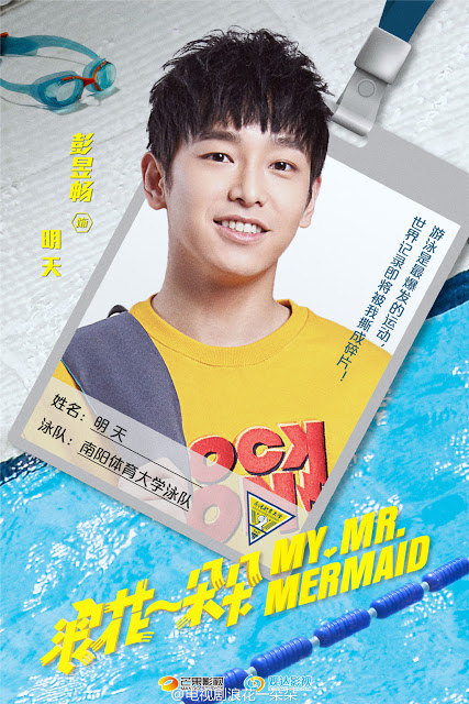 My Mr. Mermaid Peng Yu Chang