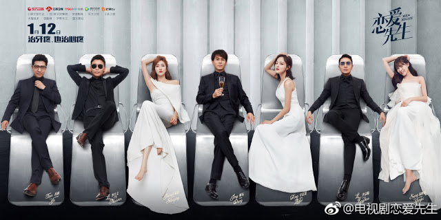Mr. Right 2018 Best Chinese Drama List
