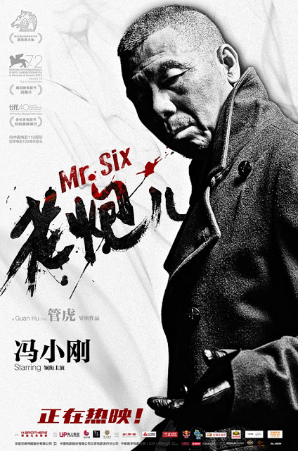 Feng Xiao Gang Mr.Six
