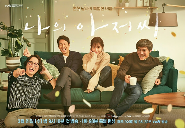 My Mister Best Korean Drama 2018