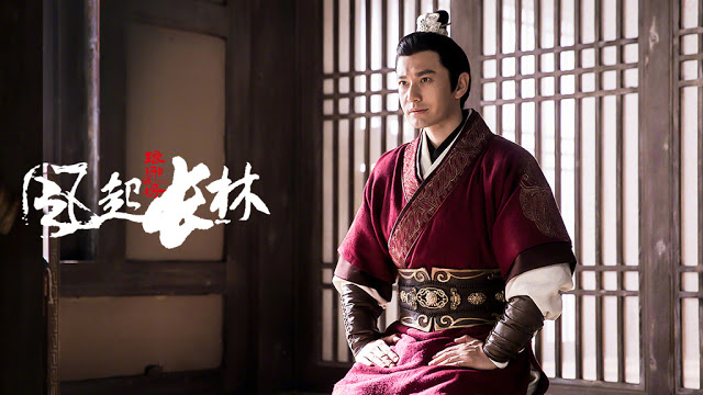 Nirvana in Fire 2 The Wind Blows in Changlin