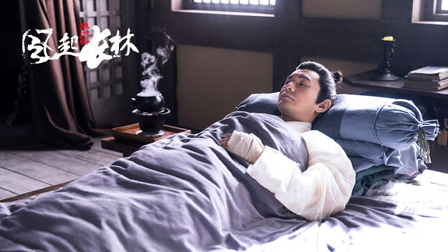 Nirvana in Fire 2 The Wind That Blows in Changlin Stills