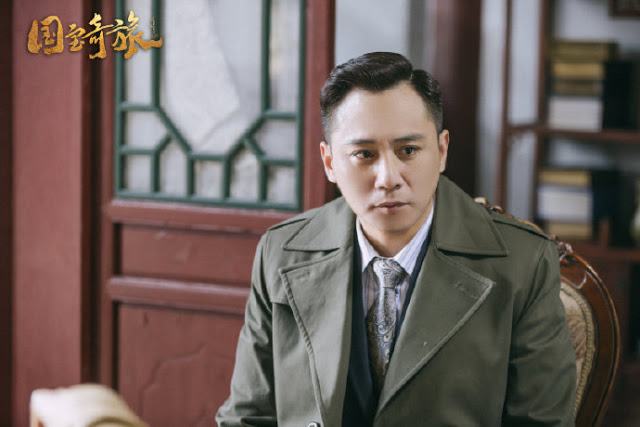 National Treasure Legendary Journey cdrama Liu Ye