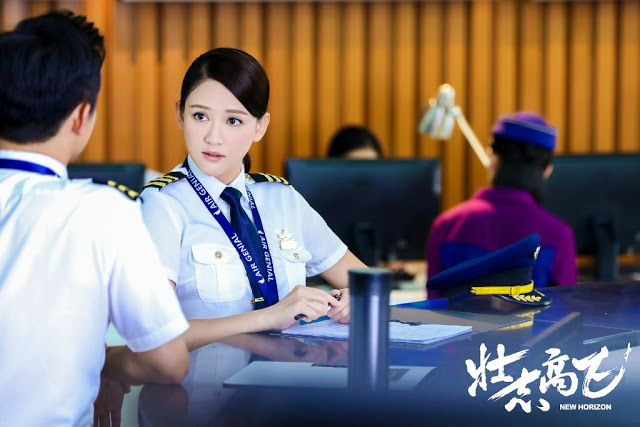 New Horizon c-drama Joe Chen