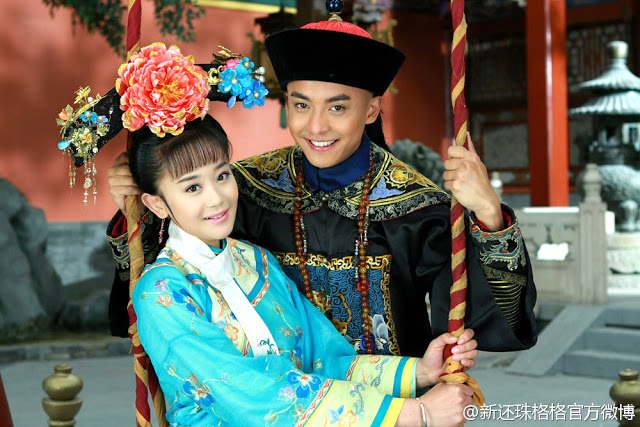 New My Fair Princess 2011 Li Jiahang Hai Lu