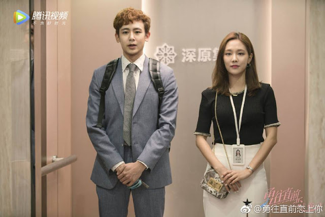 Nichkhun Shall We Fall In Love cdrama Wang Feifei