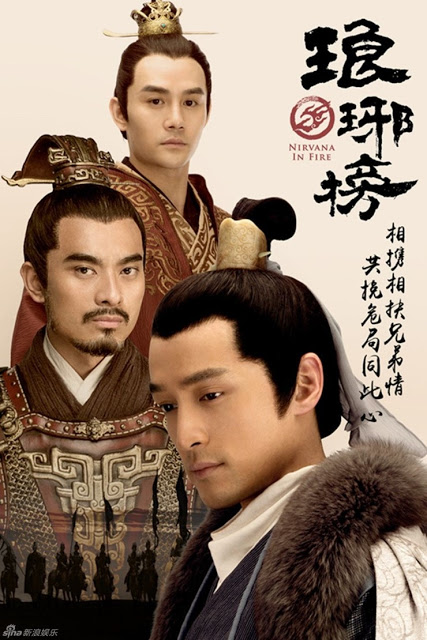 Nirvana in Fire Poster Hu Ge, Chen Long, Wang Kai