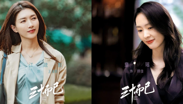 chinese female-centric dramas nothing but thirty