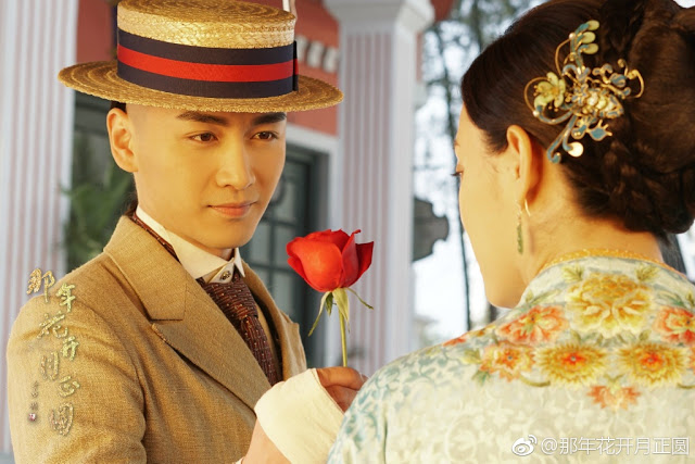 Nothing Gold Can Stay Chen Xiao