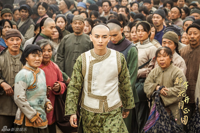 Chen Xiao in Nothing Gold Can Stay