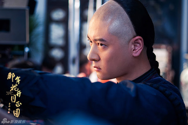 Ren Zhong in Nothing Gold Can Stay