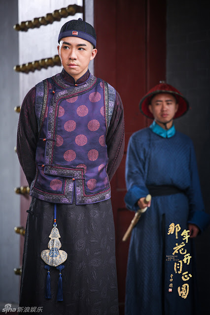 Yu Hao Ming in Nothing Gold Can Stay