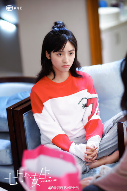 Another Me Shen Yue
