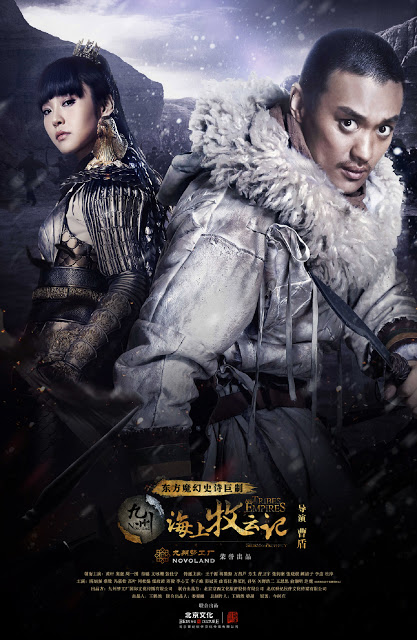 Tribes and Empires Storm of Prophecy Poster Zhou Yi Wei, Zhang Jia Ning
