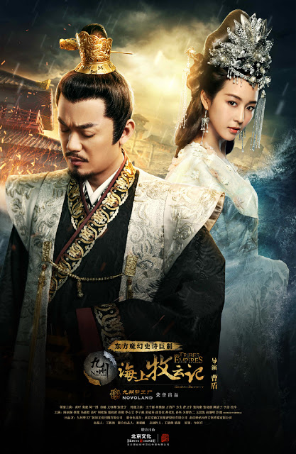 Tribes and Empires Storm of Prophecy Poster Janine Chang