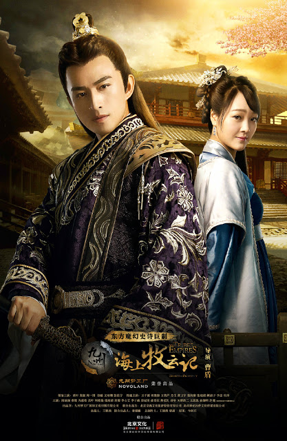 Tribes and Empires Storm of Prophecy Poster Zhang Xiao Chen He Du Juan