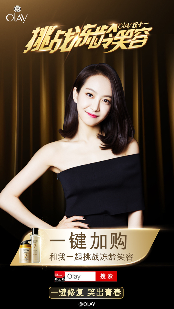 Olay Victoria Song
