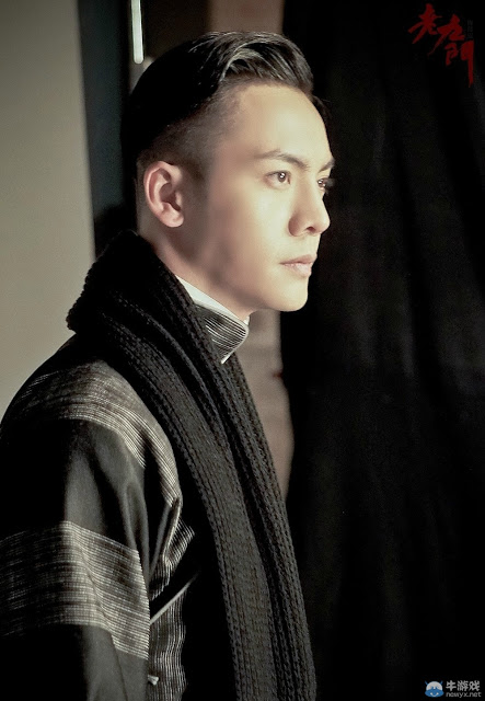 2016 Chinese web drama called Old Nine Gates starring William Chan & Zhao Li Ying