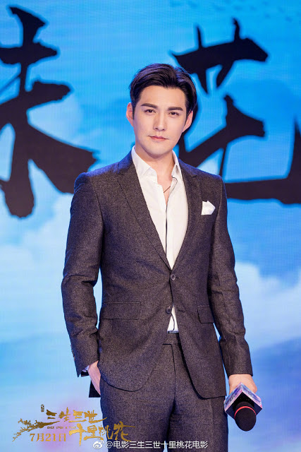 Once Upon A Time Press Conference Yan Yikuan