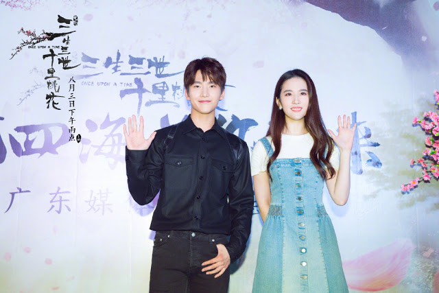 Once Upon A Time Presscon