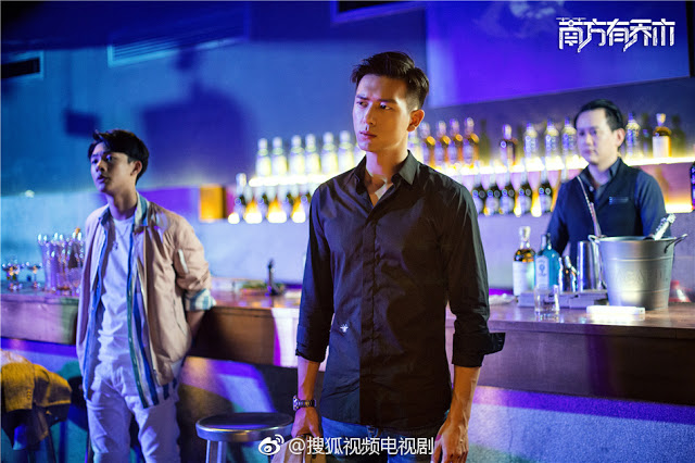 Only Side By Side With You Stills C-drama
