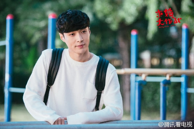Operation Love c-drama Zhang Yixing Lay