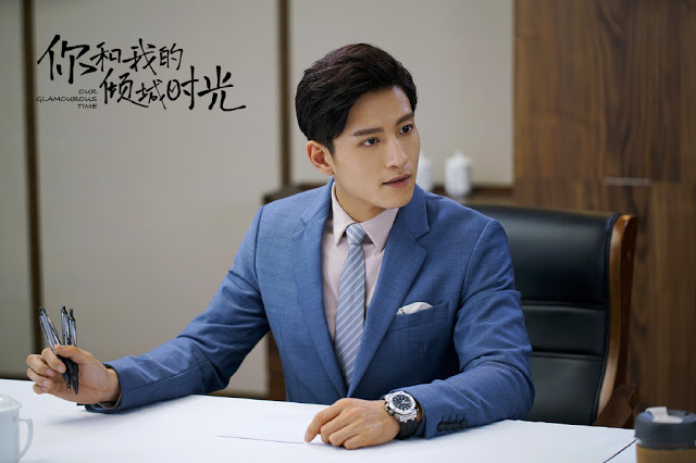 Our Glamorous Time Chinese TV Series Zhang Junning