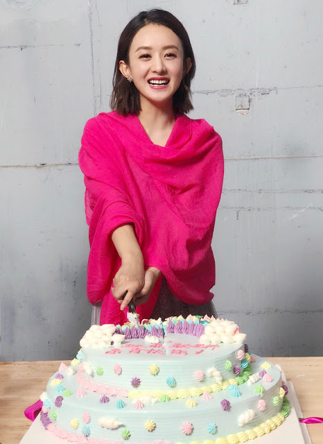 Our Glamorous Times Zhao Li Ying wraps filming