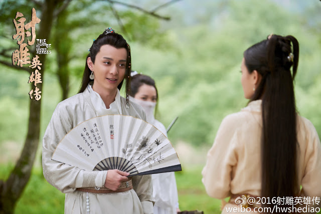 Legend of the Condor Heroes 2017 Ouyang Feng