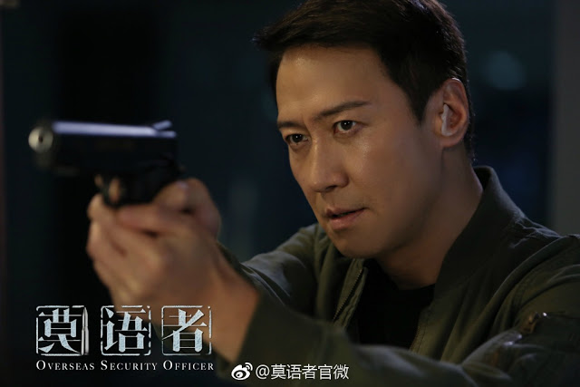 Overseas Security Officer Leon Lai