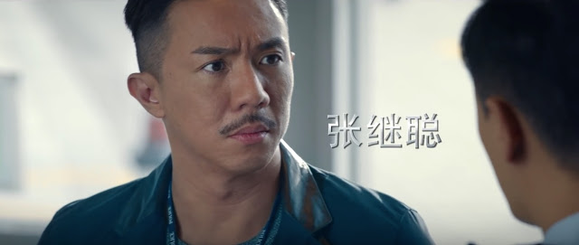 PTU Police Tactical Unit Hong Kong Drama Louis Cheung
