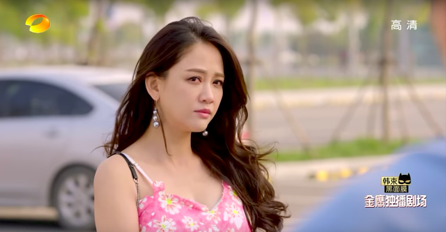 Love Actually Joe Chen